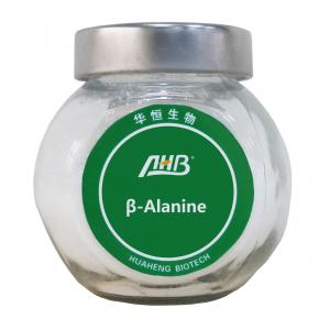 Cheap β-Alanine  Industrial application in the synthesis of carnosine and calcium D-pantothenate (vitamin B5) wholesale