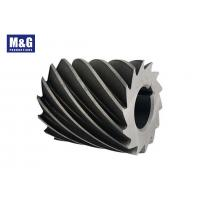 Buy cheap HSS And HSS Co End Mills High Quality Shell End Mills from wholesalers