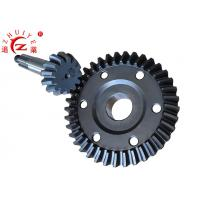 Cheap CG150 CG200 Auto Rickshaw Gear , CNC Spiral Bevel Gear Crown Pinion 20CrMnTi Made wholesale