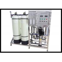 Cheap 1000LPH Reverse Osmosis Plant Water Treatment / Pure Water Purification System wholesale