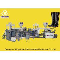 Cheap Automatic Rotary Boot Making Machine For Rain Boots / 70-90 Pairs Per Hour wholesale