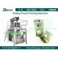 Cheap Advanced automatic dry dates automatic pouch sealing machine and packaging equipment wholesale