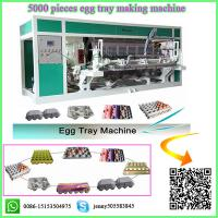 Roller Eight sides paper egg tray making machinery