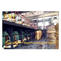 Cheap Copper Continuous Casting Machine Automatic electrical wire and cable production line wholesale