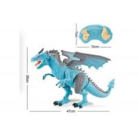 Cheap Walking Dinosaur Remote Control Toys With Roar Sound / Smoke Spraying / Shake Head wholesale