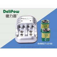 China 9V 800mAh Rechargeable Battery Kit , 6F22 Rechargeable Battery With Charger on sale