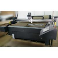 China CNC Cutter PVC Mat Cutting Machine for Moto Floor Mat Production on sale