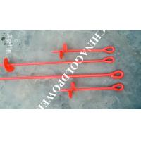 Buy cheap Red Painted Metal Earth Screw Ground Anchors For Retaining Walls from wholesalers