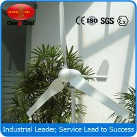 Cheap wind driven generator glass fibrereinforced plastic wholesale