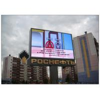 Cheap Outside SMD RGB Video Full Color LED Display 32 x 16 Matrix High Definition P6.67 P10 wholesale
