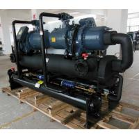 Cheap High Efficient Water - Cooled Screw Chiller / Copeland Scroll Compressors Chiller wholesale