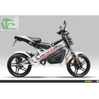 Cheap V1 20AH 48V Silver Folding bicycles EEC Li-ion Folding bicycles Electric Moped Scooter wholesale
