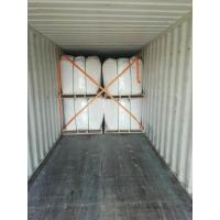 Buy cheap RDNOx additive Fluid Catalytic Cracking Catalyst Flue Gas NOx Reduction Additive from wholesalers