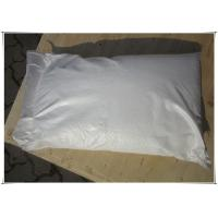 Cheap Safety Benzoic Acid As Pesticide Intermediate / Environmentally Friendly Plastizer for sale
