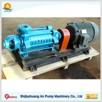 Cheap high pressure stainless steel electric circulation water pump wholesale