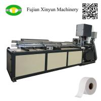 Cheap 2017 Hot sale automatic maxi roll paper band saw cutting machine wholesale