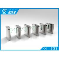 Staff exit and entry control ESD flap turnstile security sliding wing gates