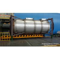 Cheap 20ft stainless steel Portable iso Tank Container  WhatsApp:8615271357675  Skype:tomsongking wholesale