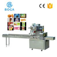 China Wafer Biscuit Wrapping Machine Automatic Rice Cracker 3900x745x1450 mm on sale