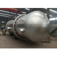 Stainless Steel SS316 5000L 7.5KW Chemical Reaction Tank
