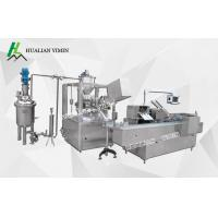 Buy cheap Full Automatic Plastic Tube Filling And Sealing Machine Reasonable Structure from wholesalers