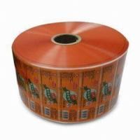 Cheap Orange Food Laminating Film Rolls / Laminate film roll 15mm -260mm width wholesale