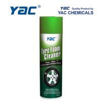 Cheap High Efficience Tire Sealer and Inflator Tyre Foam Cleaner for Car Tire Sealer Inflator  wholesale