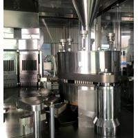 Quality High Transmission Hard Capsule Filling Machine With World Famous Parts 50Hz 8KW for sale