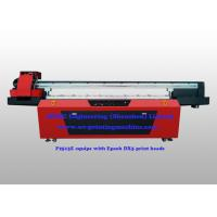 Buy cheap MTMC Large Format Printer Epson DX5 Print head Artwork Wide Format UV Printer from wholesalers