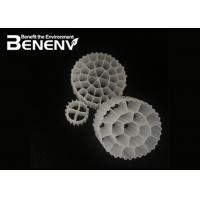 China Filter Media Moving Bed Biofilm Reactor Biofilm Carrier For Sewage Treatment on sale