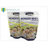Buy cheap Matte Effect 250g ziplock stand up pouches Whey Protein Powder Packaging from wholesalers