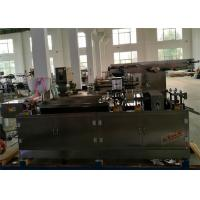 Cheap Tablet Package Step Motor Automatic Blister Packing Machine Output 45 Cutting Per Min wholesale