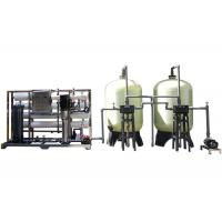 Cheap Industrial Brackish Water System With USA DOW RO Membrane TDS More Than 5000PPM wholesale
