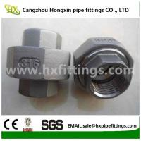 """Buy cheap 1/2"""" BSPT Female Threaded Union Stainless Steel 304 Cast Pipe Fitting Class 150 from wholesalers"""
