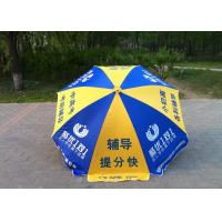 Quality Popular Style Large Garden Parasol Sunlight Resistant For Shop Promotional for sale