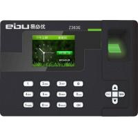 China Software Free Fingerprint Time Recorder on sale