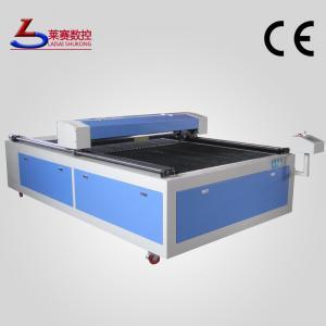 Cheap wood laser cutting machine LS1325 wholesale