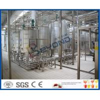 Cheap Cheese Processing Equipment  , Milk And Milk Products Processing Milk Sterilizer Machine wholesale