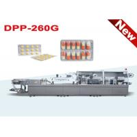Cheap ALU PVC Package Line High Speed Blister Packing Machine For 80 Cutting Per Min at max wholesale