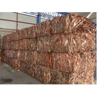 Buy cheap Copper scrap from wholesalers