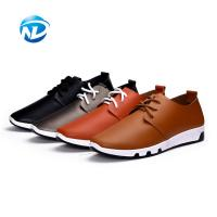 Cheap Good Quality Cheap Price Lace-up PU Shoes Soft Casual Shoes For Men wholesale