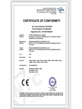 G-Tech Power(HK) Co., Ltd Certifications