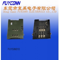 Cheap 1000mΩ Feets SIM Push Pitch 5.25 LCP Card Connector wholesale