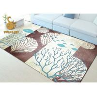Cheap Multi Color Modern Floor Rugs For Office / Hotel / Home OEM Acceptable for sale