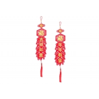 Buy cheap Red And Gold Sequins Felt Holiday Decorations 85x14x1.8cm from wholesalers
