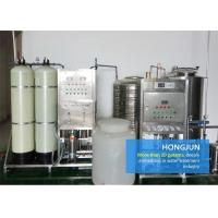 Cheap Reliable Commercial Drinking Water Purification Systems , Ro Water Treatment Plant wholesale
