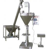 Cheap Vertical Semi-Automatic Packing Machine for Coffee Powder / Milk , Feeding Elevator wholesale