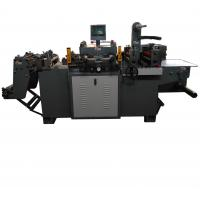Cheap Auto Die Cutting Machine for Self Adhesive Trademark die cutting area 320*300mm wholesale