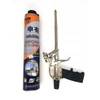 Cheap OEM Spray Expanding Polyurethane Foam For Boat Cabins Soundproofing wholesale