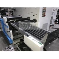 China Plus Roll To Roll Film Label Adhesive Label IML Die Cutting Machine With Collecting Conveyor on sale